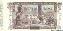 5000 Francs FLAMENG FRANCE  1918 F.43.01 SUP+