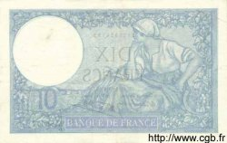 10 Francs MINERVE modifié FRANCE  1941 F.07.30 SUP