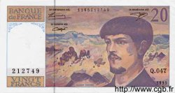 20 Francs Debussy modifié FRANCE  1995 F.66ter.01 SUP+ à SPL