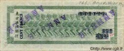 100 Francs TAHITI  1943 P.17b TB+