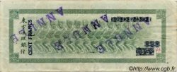 100 Francs impression américaine 1941 TAHITI  1943 P.17bs TTB