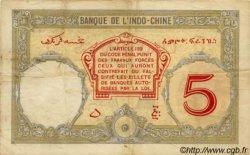 5 Francs Walhain DJIBOUTI  1932 P.06b TTB