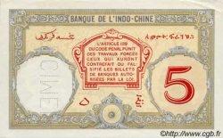 5 Francs Walhain DJIBOUTI  1936 P.06bs SPL