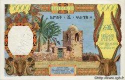 5000 Francs type 1952 DJIBOUTI  1952 P.29s SPL