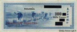1000 Francs impression américaine surchargé NOUVELLES HÉBRIDES  1944 P.14 TTB+
