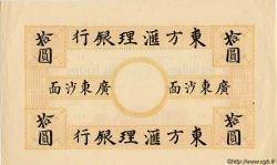 TEN DOLLARS / DIX PIASTRES INDOCHINE FRANÇAISE  1902 PS.438 pr.NEUF