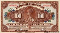 100 Roubles RUSSIE (Banque de l