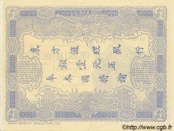 1 Dollar / 1 Piastre bleu, type 1891 INDOCHINE FRANÇAISE  1891 P.024 pr.SPL