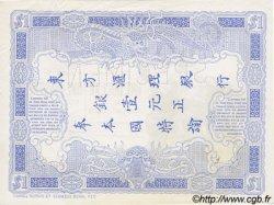 1 Dollar / 1 Piastre bleu, type 1891 INDOCHINE FRANÇAISE  1891 P.024s SPL