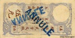 5 Dollars / 5 Piastres INDOCHINE FRANÇAISE  1886 P.021 TTB