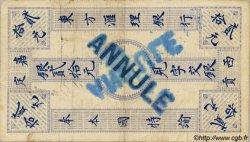 20 Dollars / 20 Piastres INDOCHINE FRANÇAISE  1886 P.022 TTB