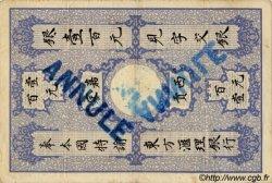 100 Dollars / 100 Piastres INDOCHINE FRANÇAISE  1885 P.023 TB+