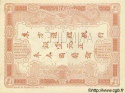 1 Dollar / 1 Piastre marron, type 1891 INDOCHINE FRANÇAISE  1898 P.027s SPL