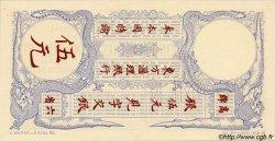 5 Piastres / 5 Piastres INDOCHINE FRANÇAISE  1905 P.035 NEUF