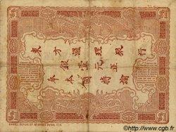 1 Piastre / 1 Piastre INDOCHINE FRANÇAISE  1909 P.034b TB+