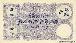 20 Piastres INDOCHINE FRANÇAISE  1909 P.038a pr.NEUF