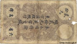 20 Piastres INDOCHINE FRANÇAISE  1917 P.033b B