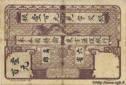100 Piastres INDOCHINE FRANÇAISE  1919 P.039 TB+
