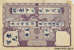 100 Piastres INDOCHINE FRANÇAISE  1920 P.042 TTB+