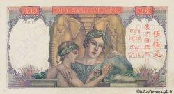 500 Piastres INDOCHINE FRANÇAISE  1951 P.083s pr.NEUF
