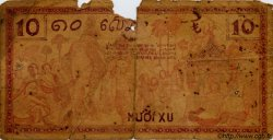10 Cents INDOCHINE FRANÇAISE  1939 P.085a var B+