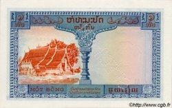 1 Piastre / 1 Kip INDOCHINE FRANÇAISE  1954 P.100s NEUF