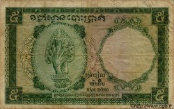 5 Piastres / 5 Riels INDOCHINE FRANÇAISE  1953 P.095 B+