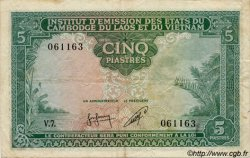 5 Piastres / 5 Riels INDOCHINE FRANÇAISE  1953 P.095 TTB