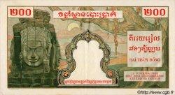 200 Piastres - 200 Riels INDOCHINE FRANÇAISE  1953 P.098 pr.SPL