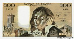 500 Francs PASCAL FRANCE  1990 F.71.45