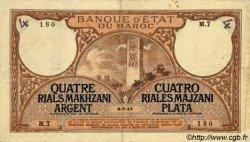 4 Rials Makhzani argent- 20 Francs MAROC  1917 P.01 pr.TTB