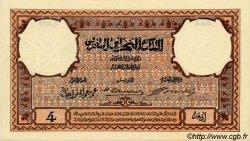 4 Rials Makhzani argent - 20 Francs MAROC  1917 P.01s pr.NEUF