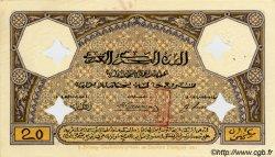 20 Rials Makhzani argent - 100 Francs MAROC  1910 P.02 SUP