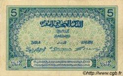 5 Francs 1er type 1921 MAROC  1921 P.08 TTB+