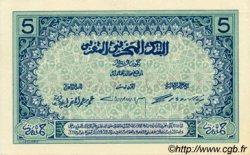 5 Francs MAROC  1921 P.08 SPL