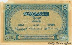 5 Francs MAROC  1921 P.08s TTB