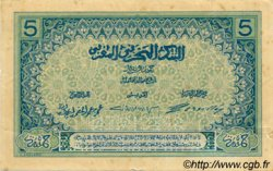 5 Francs 1er type 1921 MAROC  1921 P.08s TTB+