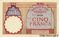 "5 Francs type 1922, sans ""Payables..."" MAROC  1941 P.23Ab SPL"