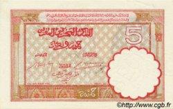 "5 Francs type 1922, sans ""Payables..."" MAROC  1922 P.23Abs SPL+"