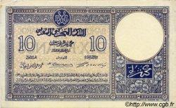 10 Francs MAROC  1921 P.11a TTB+