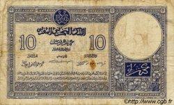 10 Francs MAROC  1924 P.11a TB