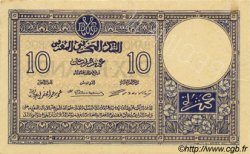 10 Francs MAROC  1920 P.11as pr.NEUF
