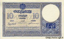 10 Francs MAROC  1924 P.11b SUP à SPL