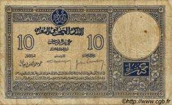 10 Francs MAROC  1926 P.11b pr.TB