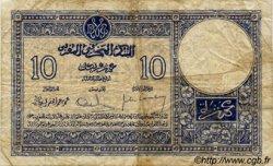10 Francs MAROC  1928 P.11b TB