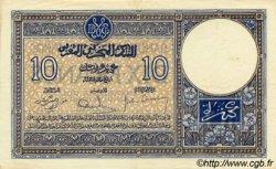 10 Francs MAROC  1931 P.17a pr.SUP