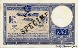 10 Francs MAROC  1942 P.17bs pr.NEUF