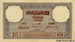 20 Francs MAROC  1924 P.12 TTB