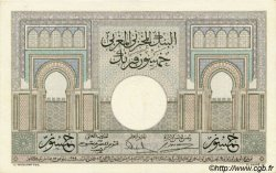 50 Francs type 1935 grand format MAROC  1941 P.21 SUP