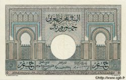 50 Francs type 1935 grand format MAROC  1947 P.21 SUP+